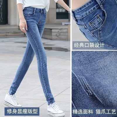 夏季牛仔裤女裤子2020年新款弹力修身显瘦薄款百搭紧身女士小脚裤
