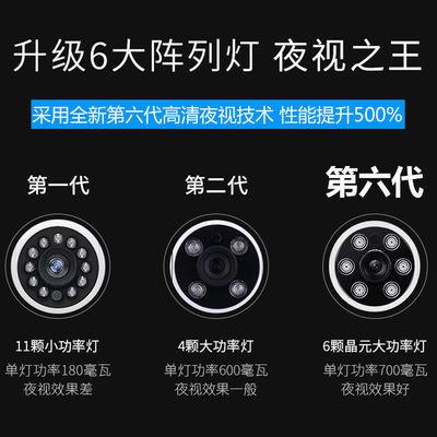 无线摄像头wifi智能网络远程手机高清夜视家用监控器室内外套装