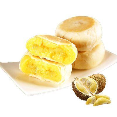 正宗猫山王榴莲饼爆浆流心榴莲酥糕点点心泰国风味休闲零食月饼