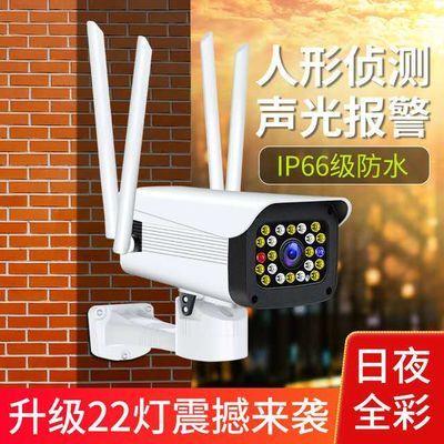 无线wifi摄像头360全景手机远程监控器家用防水户外智能高清夜视