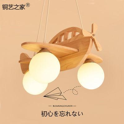 儿童房飞机吊灯北欧实木男孩餐厅房间创意灯卡通简约led卧室吊灯