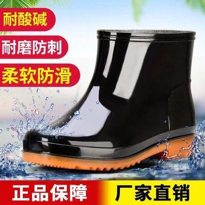 男士低筒雨鞋加绒保暖防水鞋短筒时尚水靴雨靴防滑工作洗车胶鞋男【3月6日发完】