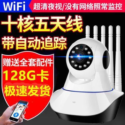 无线wifi网络监控摄像头手机远程家庭室内家用高清夜视智能监控器