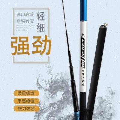 手竿高碳素波纹技短节 3.6 4.5米溪流竿更轻更硬钓鱼竿手