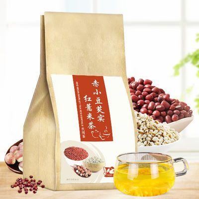 祛湿茶红豆薏米芡实茶去湿气养颜花茶组合养生茶叶水果茶叶150克