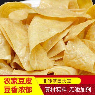豆皮豆腐皮豆制品干货油豆皮人造肉蛋白肉素肉山西特产1斤3斤5斤