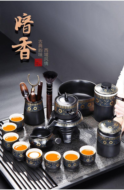 古仙懒人石磨泡茶壶半全自动茶具套装家用整套陶瓷功夫茶杯冲茶器