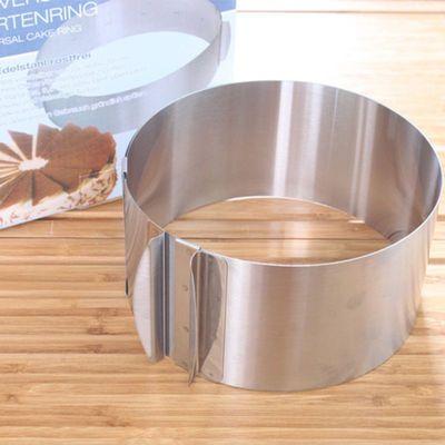 厂家不锈钢慕斯圈伸缩圆形圈 模具6寸-12寸 烘焙工具