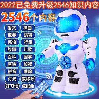 【遥控跳舞+充电行走耐摔】语文数学英语唐诗早教儿童玩具机器人