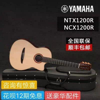 雅马哈全单跨界吉他NTX1200R电箱吉他YAMAHA全单古典吉他NCX1200R