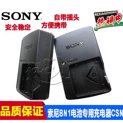 Sony索尼相机充电器DSC-W320 W520 W510 W610 TX5 TX7C BN1充电器