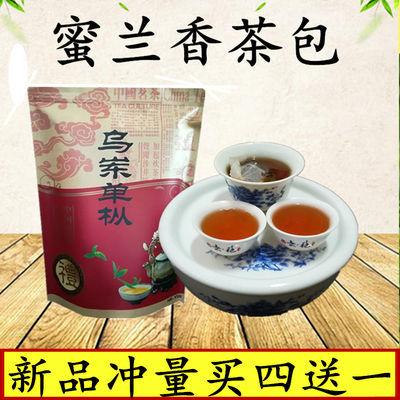 买四送一蜜兰香单丛茶包浓香型潮州特产凤凰乌岽单枞茶养生茶500g