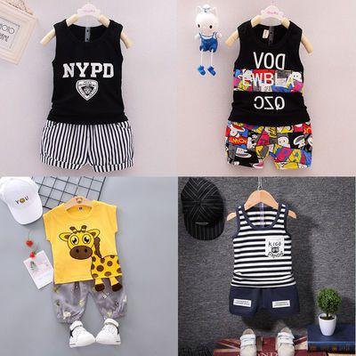童装男童夏装套装2020夏季新款1-2-34岁婴儿童男宝宝短袖背心套装