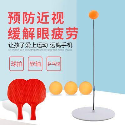 弹力软轴乒乓球训练器专业儿童自练神器练球室内抖音网红玩具家用