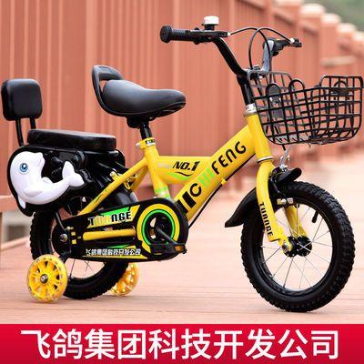 新款儿童自行车2-3-5-6-7-8-9岁男女宝宝脚踏车14寸16寸18寸-小孩