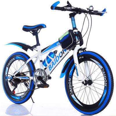 新款儿童自行车20/22寸单车6-8-9-12-13岁男孩山地车小学生变速车