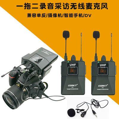 一拖二摄影录音麦克风单反相机采访无线麦手机直播领夹小蜜蜂话筒