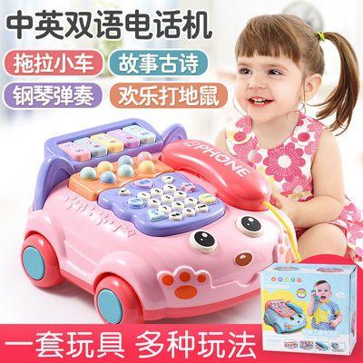 婴儿童玩具仿真电话机男宝宝音乐益智早教0-3个月6到12女孩1岁