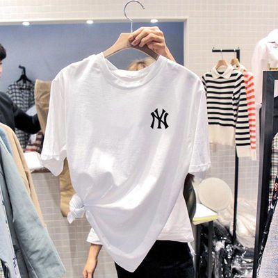 2020网红同款夏季韩国新款圆领短袖T恤女宽松T恤女衣服女装上衣【2月27日发完】