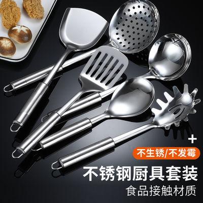 加厚防烫不锈钢锅铲炒菜铲子厨房用品汤勺子家用锅铲套装厨具套装
