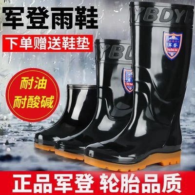 男士高筒雨鞋加绒保暖雨靴防水鞋短筒中筒水靴女耐酸碱钓鱼胶鞋男