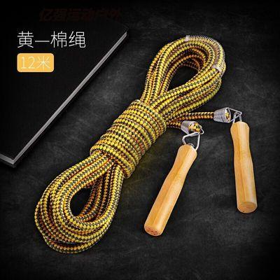 好物推荐定做适用于  跳绳 团体多人跳长绳5/7/10米集体儿童摇绳