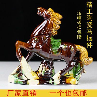 唐三彩马陶瓷马摆件家居客厅装饰品礼品工艺品马风水旺财马到成功