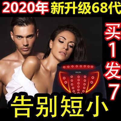 【3条】磁疗保健男士内裤官方正品男生平角裤四角裤衩男裤头大码