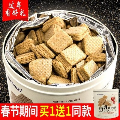 【买1送1】豆乳威化饼干桶装日本办公室腐味万宝路脂卡低进口零食