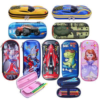 文具盒女生韩版小学生儿童铅笔盒大容量3D硬壳防水男生笔袋
