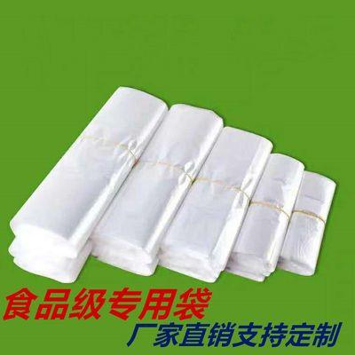 塑料袋白色食品袋批发加厚手提式背心式一次性保鲜袋全新料定做