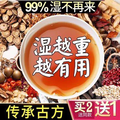 【买2包送1包】红豆薏米茶祛湿茶芡实组合健脾胃养生茶320g\40包