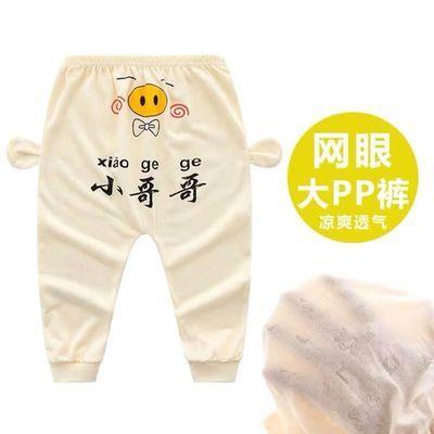 儿童大PP裤薄款男女宝宝裤子透婴儿睡裤可开裆纯棉夏季儿童防蚊裤