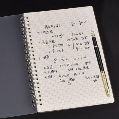 【送贴纸】加厚网格本子80张/160页方格本笔记本格子手账本网红本