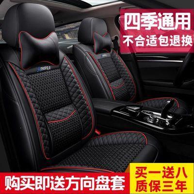 12/15款2016款长安悦翔V3 V5 V7 专用皮革汽车坐垫四季全包座垫套