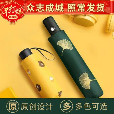 【原创】ins双人全自动雨伞小清新折叠太阳伞男女学生遮阳晴雨伞
