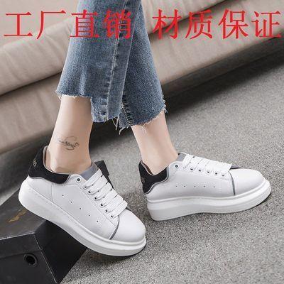 2020春季小白鞋女韩版厚底运动鞋高版本麦昆发光板鞋休闲潮流女鞋