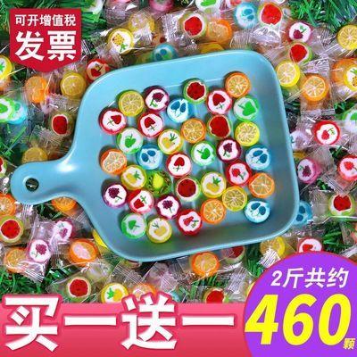 网红创意手工切片糖混合水果味喜糖多口味散装糖果礼物小酸酸硬糖