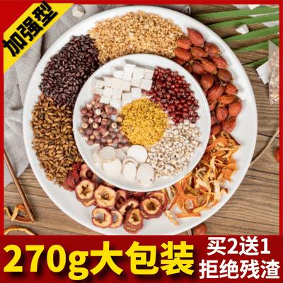 【远离湿气 买2送1】红豆薏米茶祛湿茶赤小豆薏仁芡实花草茶30包