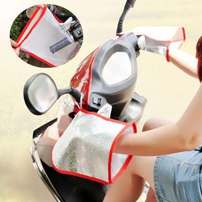 电动车防晒手套夏天摩托车把套防水防紫外线遮阳踏板车护手套男女