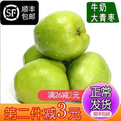 【精品促销】台湾牛奶大青枣脆甜水果福建贵妃冬枣枣子新鲜大果