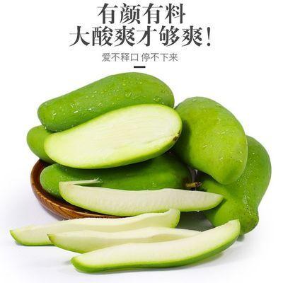 粤东生芒果新鲜水果酸脆芒果腌制芒果小月牙芒果青芒果孕妇水果,