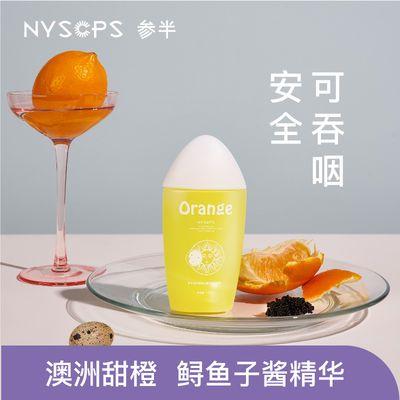 甜橙宝宝换牙期无氟可吞咽儿童3-6岁防蛀果香牙膏