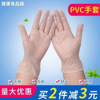 一次性pvc手套透明食品餐饮烘焙乳胶橡胶牙科手术防静电美容手套