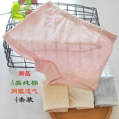 夏天女宝宝内裤超薄款男女儿童平角裤纯棉网眼透气小女孩四角短裤