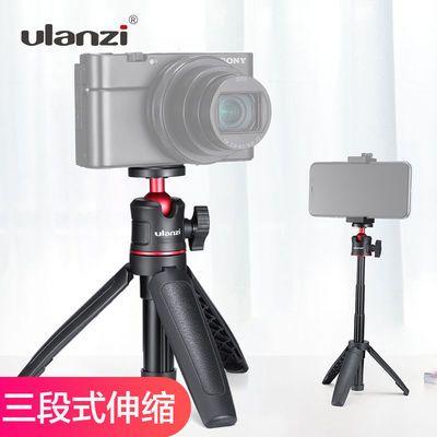 21719/Ulanzi MT-08 迷你桌面延长三脚架手机微单通用便携直播自拍支架