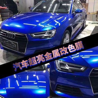 水晶超亮金属汽车贴膜改色膜全车包施工奔驰宝马路虎奥迪雅阁思域