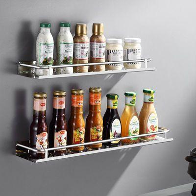 不锈钢免打孔厨房置物架壁挂式架子调味料架油盐酱醋收纳储物架