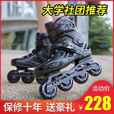 溜冰鞋成人直排轮男女轮滑鞋花式专业单排平花旱冰初学闪光