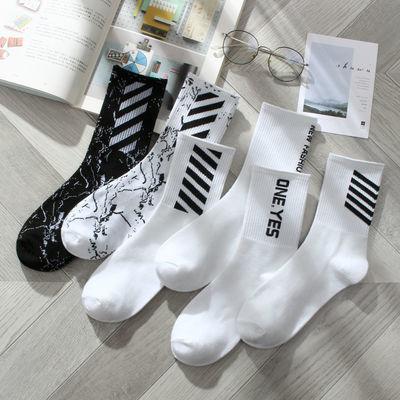 袜子男中筒袜长筒男袜学生运动长袜纯色棉袜街头潮流高帮篮球袜潮